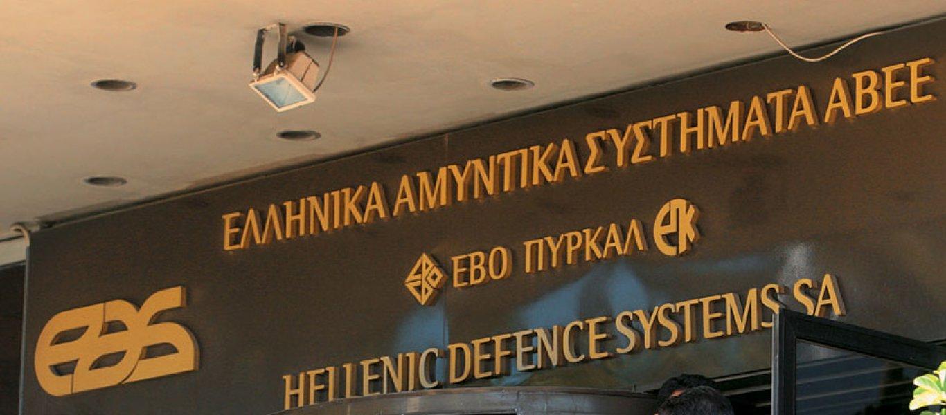 ellinika_amyntika_systimata_1