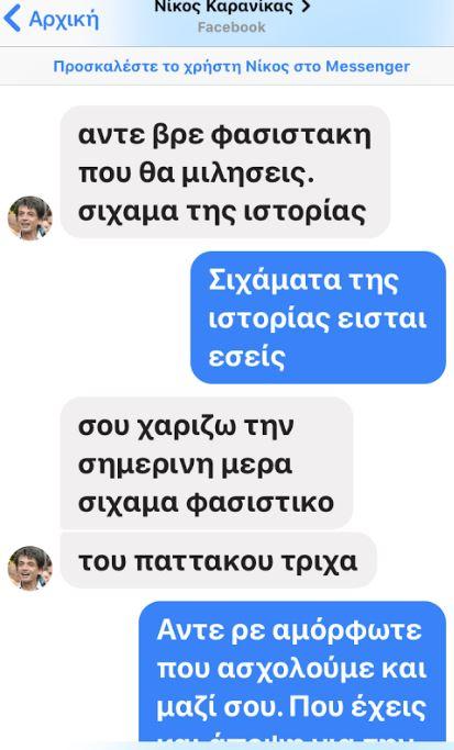 karanikas-dialogoi-foto2