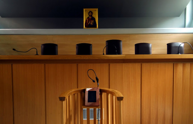 αίθουσα-δικαστηρίου