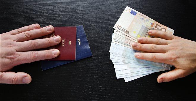 Αποτέλεσμα εικόνας για Bild: Η Ελλάδα είναι παράδεισος πλαστών διαβατηρίων