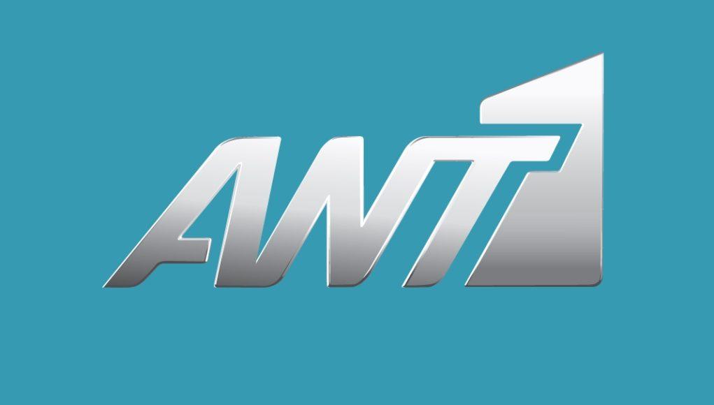 ant1.mediamagazine1-1021x580