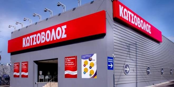 kotsovolos-irakleio-1