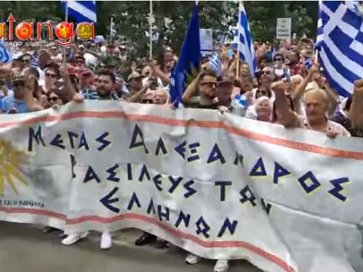 grci-makedonci-sudir