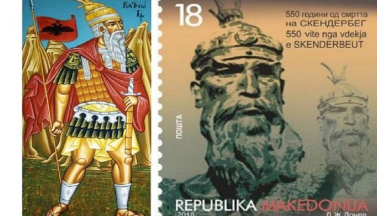 skopje_kastriotis-630x400-750x430