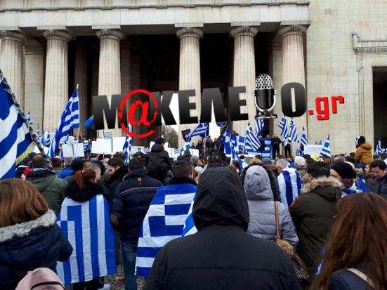 μοναχο μακεδονια συναλλαλητηριο 1