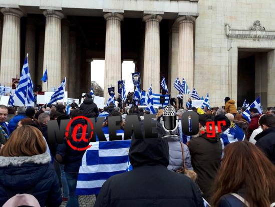 μοναχο μακεδονια συναλλαλητηριο 3