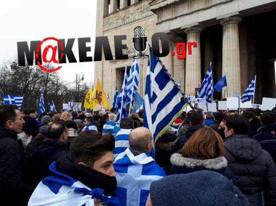μοναχο μακεδονια συναλλαλητηριο 4