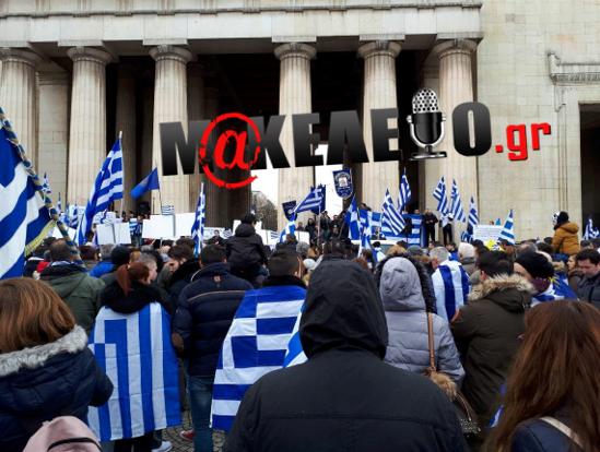 μοναχο μακεδονια συναλλαλητηριο 5