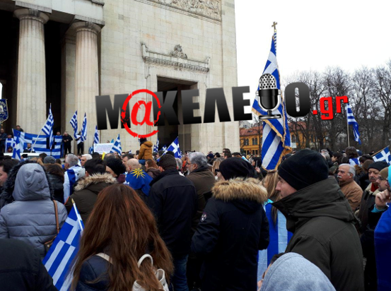 μοναχο μακεδονια συναλλαλητηριο2
