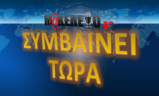 TORA-MAKELEIO-1