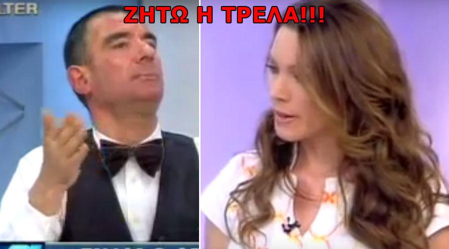 agios-petros-tatiana