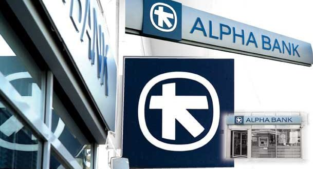 alphabank-2-609x330