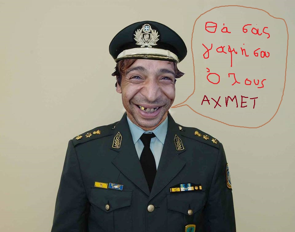 axmet