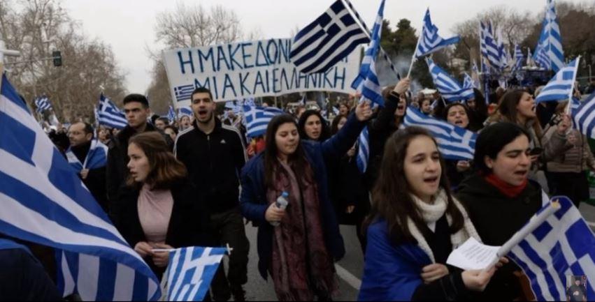 makedonia-ellada-syllalytirio