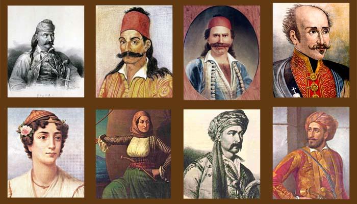 Ήρωες-της-επανάστασης-του-1821