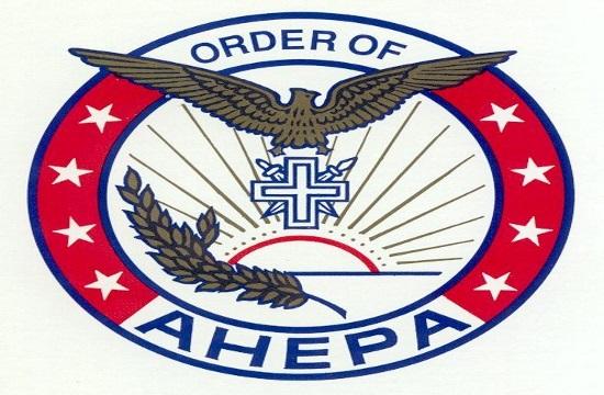 ahepa_notecard_logo_874616886