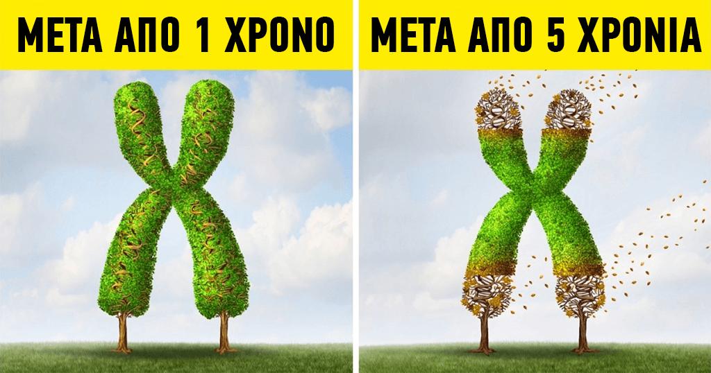 xronia_0