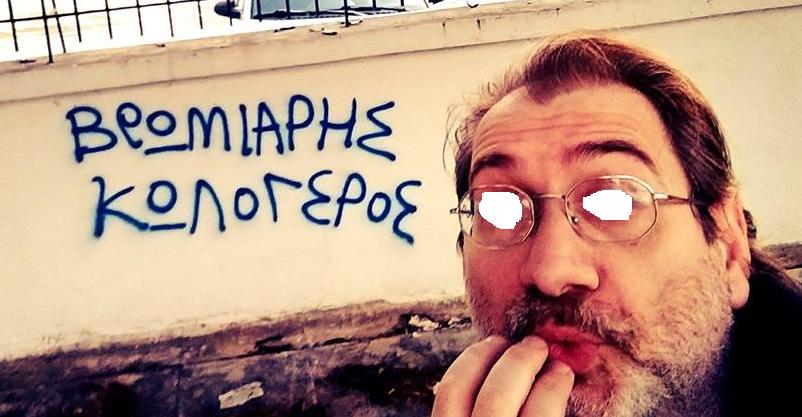 ΠΙΛΟΤΟΣ