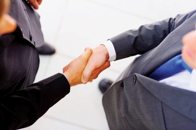 συμφωνία