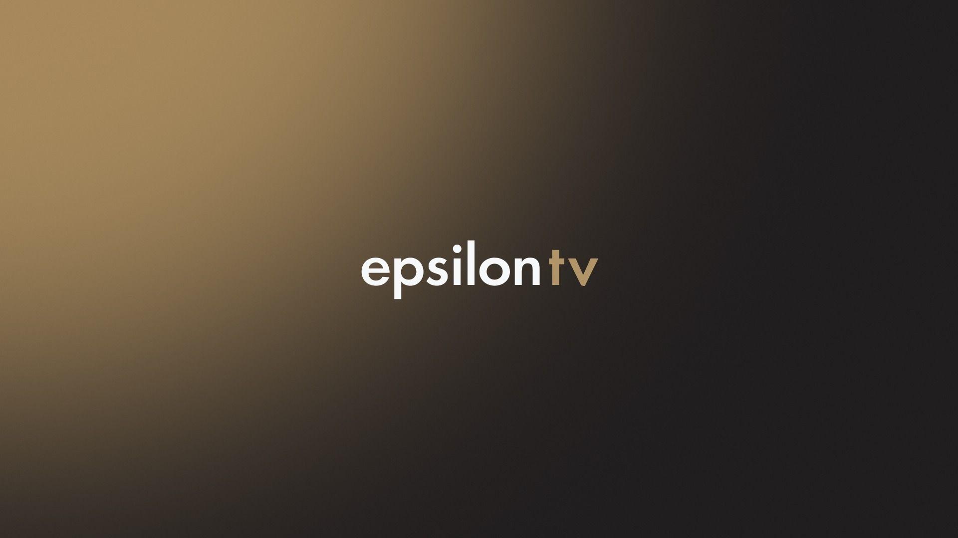 epsilontv_2