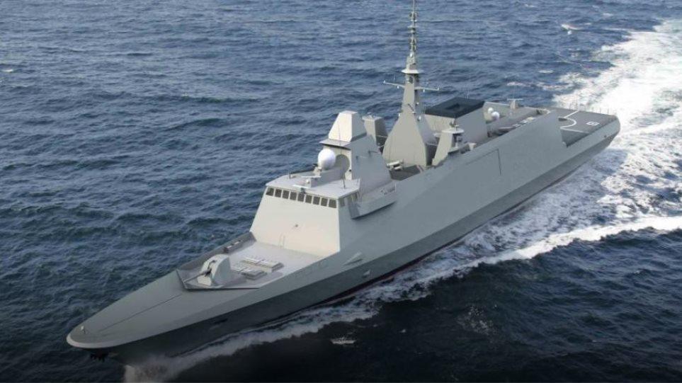 fremm-fregata