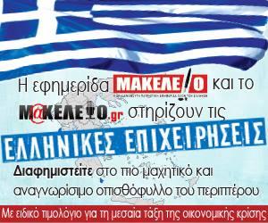 opisthofilo-banner