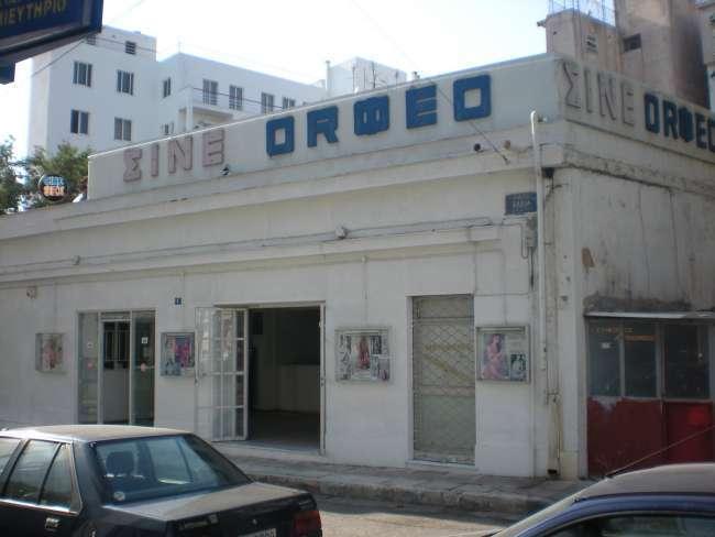 orfeo-e1501148066982