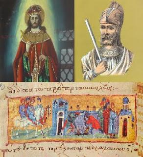 Αγιος Ιωάννης ο Βατατζής