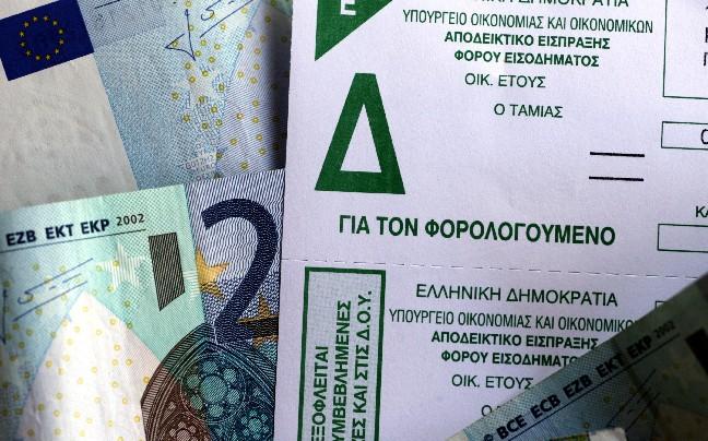 25 οδηγίες – «κλειδιά» για να… μαλακώσετε τους φόρους – Πώς θα αποφύγετε τις «παγίδες»