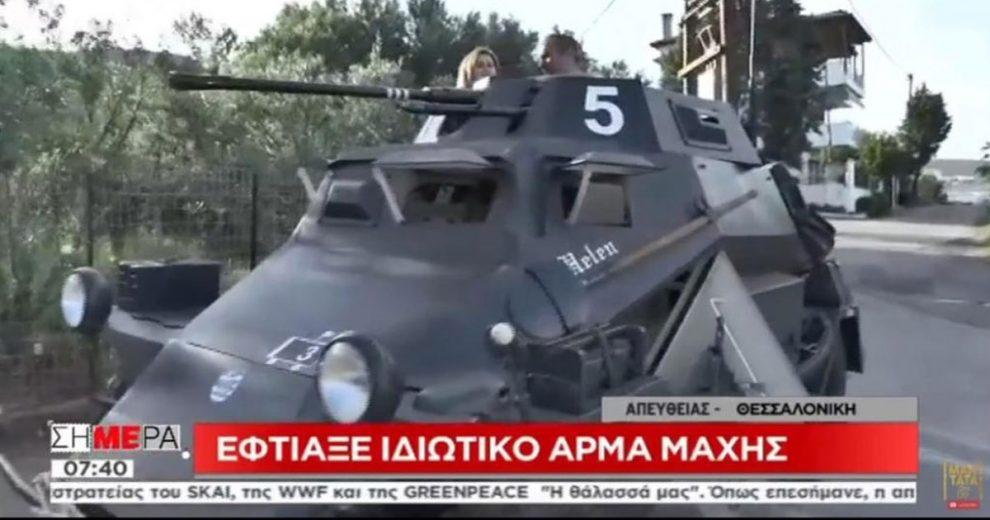 Arma-Maxis-990x520