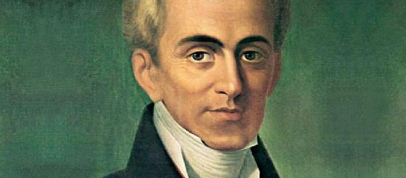 ioannis_kapodistrias-tetragoni