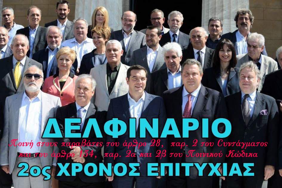 ΤΣΙΠΡΑ ΚΥΒΕΡΝΗΣΗ copy
