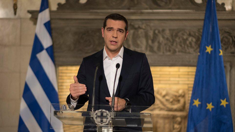 diaggelma_tsipras_arthro