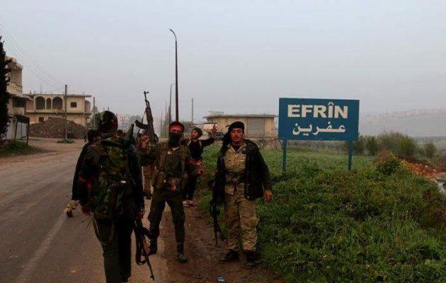 efrin1-630x400