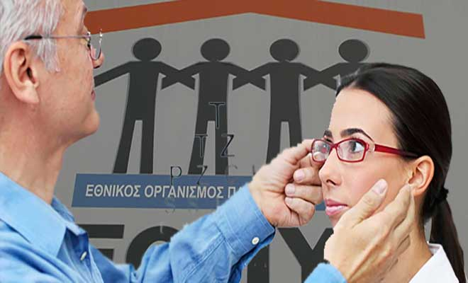 e3e8816683 Βελτιώστε την όρασή σας – χωρίς χειρουργείο ή γυαλιά… – Makeleio.gr