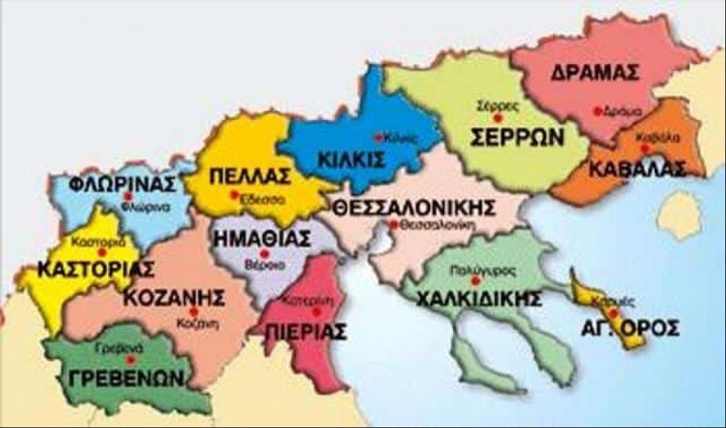 makedonia1