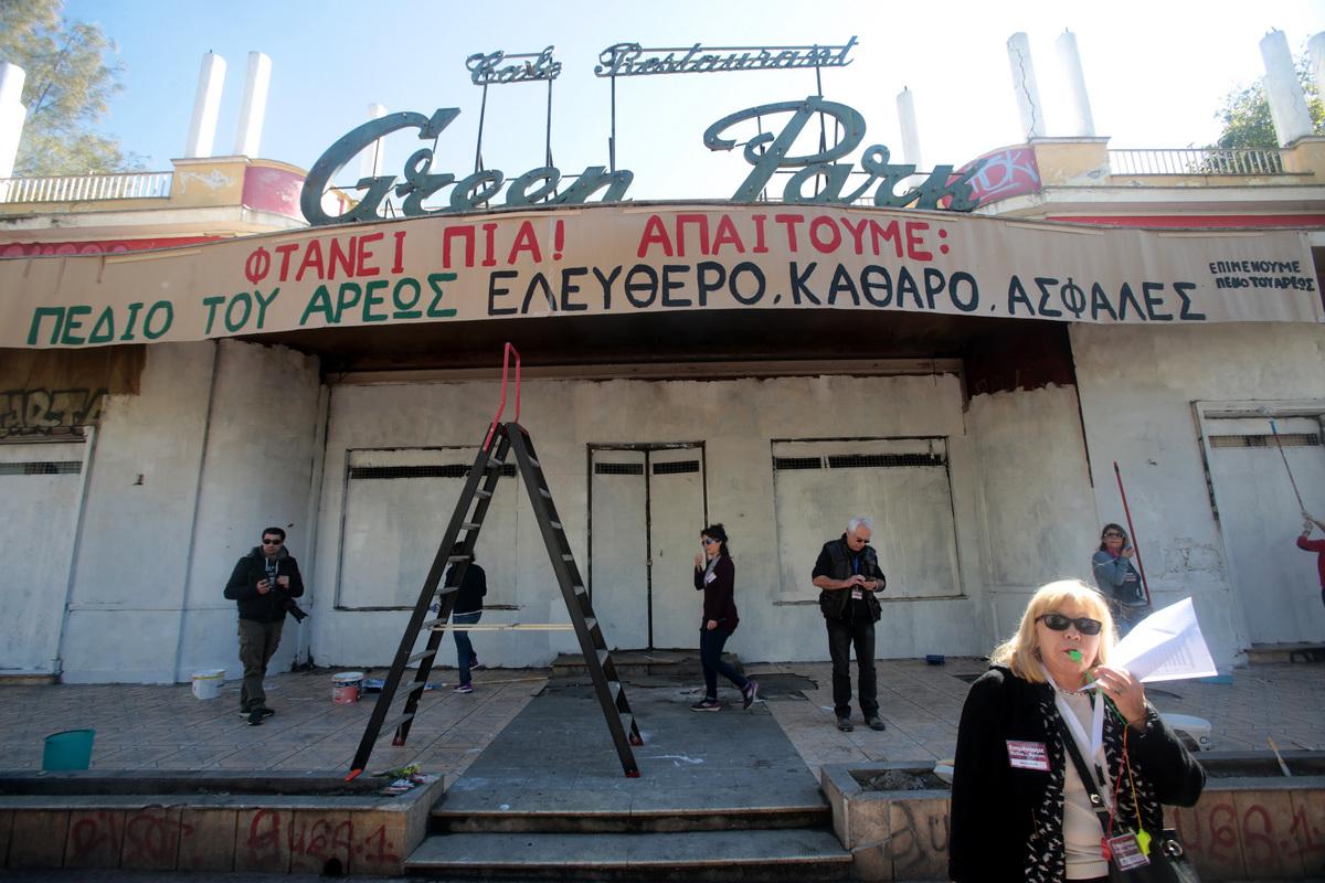 Κάτοικοι της περιοχής πραγματοποιούν συγκέντρωση στο Πεδίο του Άρεως , Κυριακή 11 Μαρτίου 2018. Οι κάτοικοι που διαμαρτύρονται για την κατάσταση στην οποία έχει περιέλθει το Πάρκο , αφού έβαψαν το Green Park , επισκέφθηκαν το Πάρκο. ΑΠΕ-ΜΠΕ/ΑΠΕ-ΜΠΕ/Παντελής Σαίτας