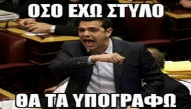 pen_tsipras1-750x430