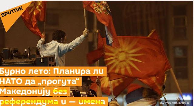 sputnik-to-nato-schediazei-na-katapiei-ta-skopia