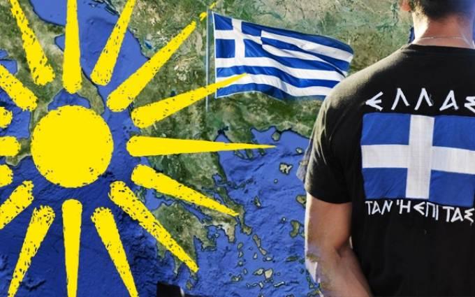 sticky_makedonia__article