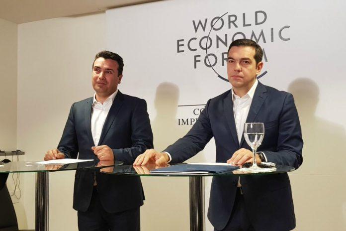 tsipras-zaev-1-1-696x464
