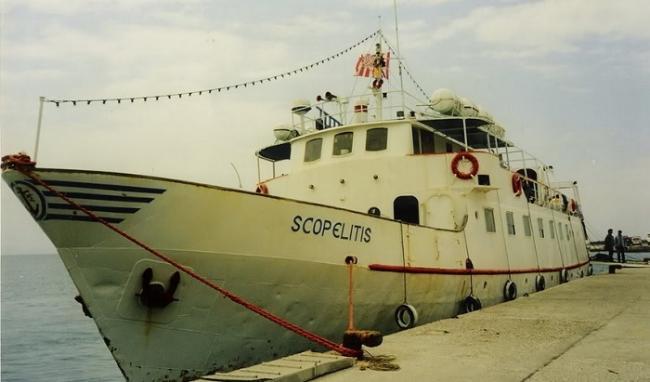 skopelitis-650