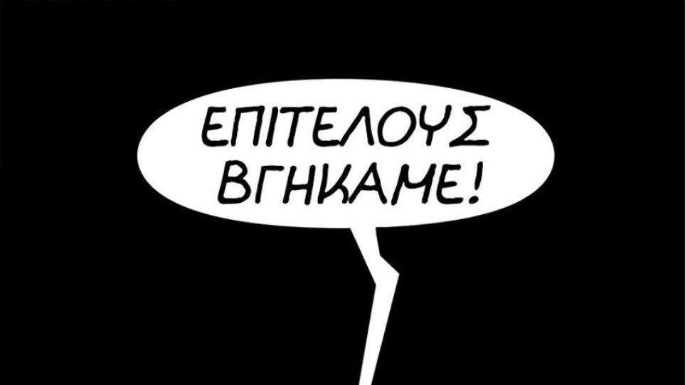 arkas_dark2