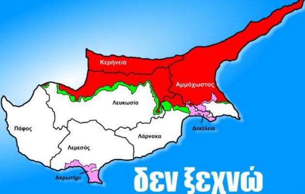 cyprus-630x400