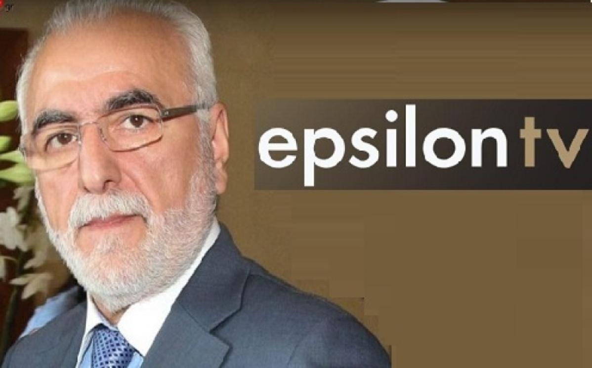 epsiloni