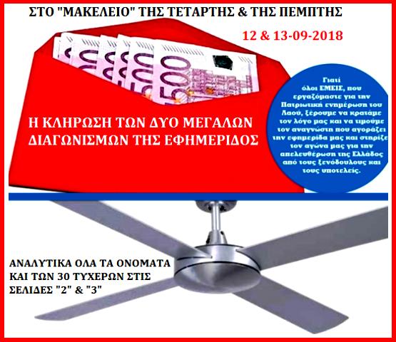ΔΩΡΑ ΦΩΤΟ - ΕΞΩΦΥΛΛΟ