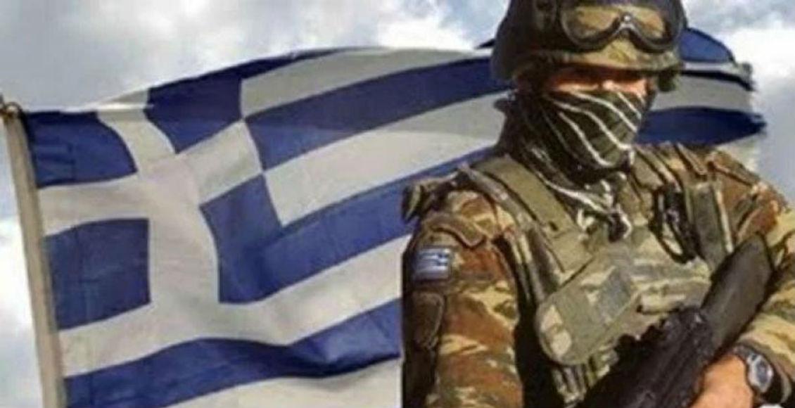 Στρατός-Σημαία