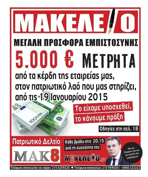 32_MAK_8.indd