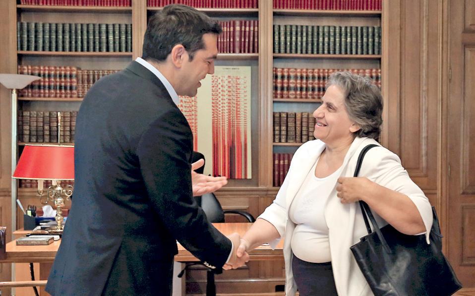 tsipras-dimitriou