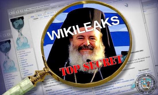 wikileaks 2-xrsitodoulos